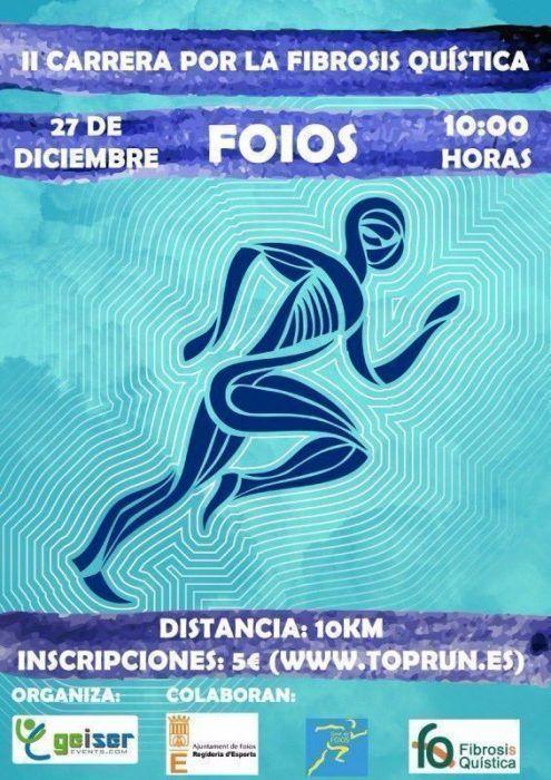 II EDICIÓN DEL 10K DE FOIOS POR LA FIBROSIS QUÍSTICA